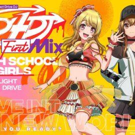 Crunchyroll: D4DJ: First Mix